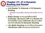 chapter 27 27 4 dynamic routing and router