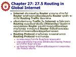 chapter 27 27 5 routing in global internet