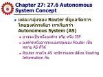 chapter 27 27 6 autonomous system concept