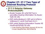 chapter 27 27 7 two type of internet routing protocol1