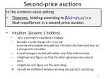 second price auctions3