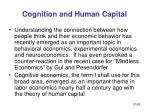 cognition and human capital1