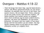 overgave matt us 4 18 22