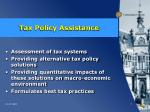 tax policy assistance