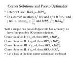 corner solutions and pareto optimality