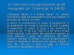 4 i limiti interni alla giurisdizione gli atti impugnabili art 19 del d lgs n 546 92