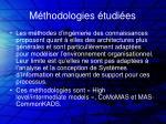 m thodologies tudi es1