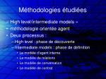 m thodologies tudi es2