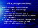 m thodologies tudi es3