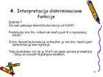 4 interpretacija diskriminacione funkcije