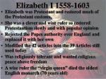 elizabeth i 1558 1603