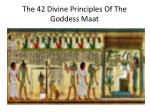 the 42 divine principles of the goddess maat5