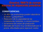directiva 1999 74 de normas m nimas de alojamiento ponedoras