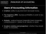 users of accounting information2