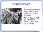 2 disadvantages