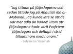 sufyan ibn uyaynah