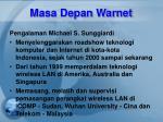 masa depan warnet13