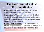 the basic principles of the u s constitution