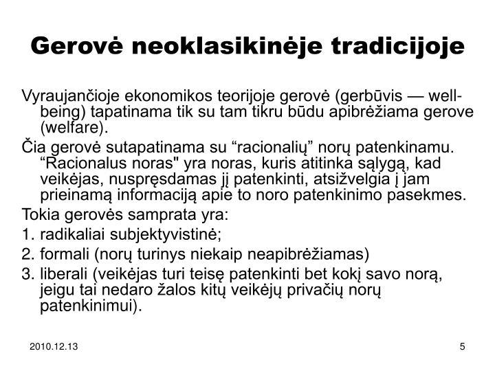Gerovė neoklasikinėje tradicijoje
