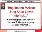 bagaimana melipat uang anda lewat internet