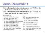 admin assignment 4
