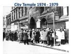 city temple 1974 1979