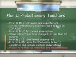 plan i probationary teachers
