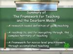 summary of the framework for teaching and the dearborn model