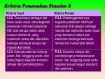 kriteria pemenuhan standar 3