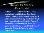reasons for non use poor benefit3