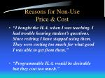 reasons for non use price cost