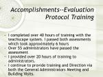 accomplishments evaluation protocol training