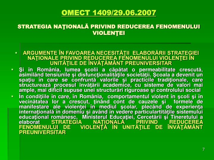 OMECT 1409/29.06.2007