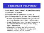 i dispositivi di input output3