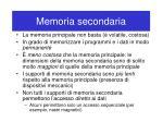 memoria secondaria