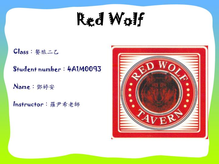 red wolf n.