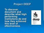 project deep