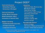project deep1