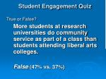 student engagement quiz1