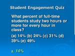 student engagement quiz2