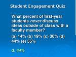 student engagement quiz3