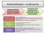 authentification la d marche