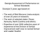 georgia assessment of performance on school standards