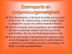 zoomsports en conjunctuurgevoeligheid