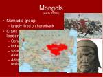 mongols early 1200s