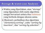 average worst case analyses