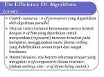 the efficiency of algorithms cont