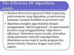 the efficiency of algorithms cont1