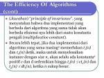 the efficiency of algorithms cont3
