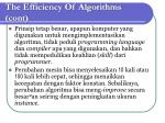 the efficiency of algorithms cont4